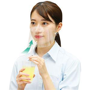 (まとめ)クリアシートマスク10枚組【×10セット】 - 拡大画像