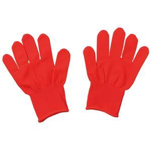 (まとめ)カラーライト手袋 赤【×20セット】 - 拡大画像