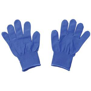 (まとめ)カラーライト手袋 青【×20セット】 - 拡大画像