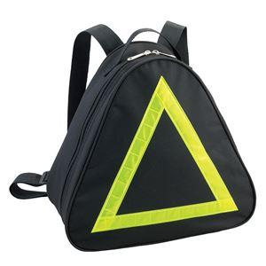 (まとめ)非常用 両リュック・ピラミッド型バック【×2セット】 - 拡大画像
