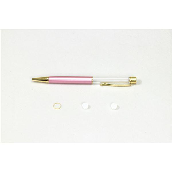 (まとめ)クラフト用ボールペン パープル 芯別売り【×10セット】