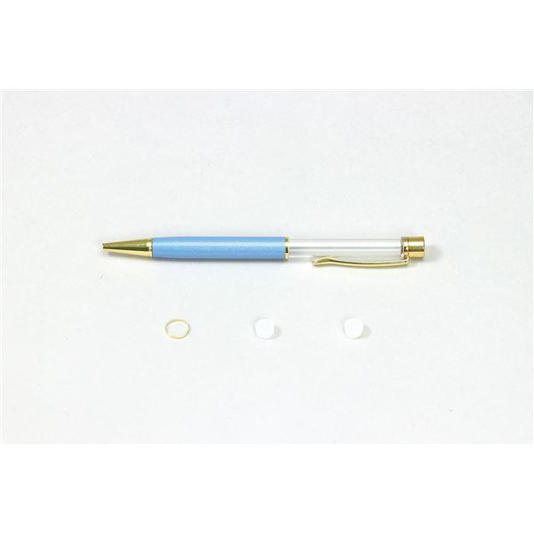 (まとめ)クラフト用ボールペン マリンブルー 芯別売り【×10セット】