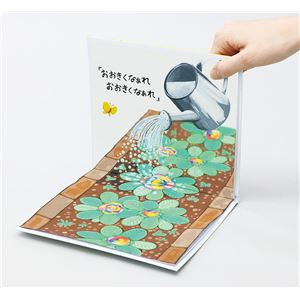(まとめ)ミラー絵本作り【×10セット】 - 拡大画像