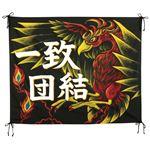 (まとめ)学級旗 黒【×5セット】