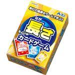 (まとめ)たんいのカードゲーム 長さ【×20セット】