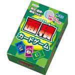 (まとめ)面積カードゲーム【×20セット】