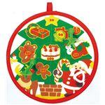 (まとめ)クリスマスダーツ【×10セット】