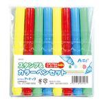 (まとめ)スタンプ&カラーペンセット(4色8本)【×20セット】
