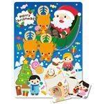 (まとめ)わくわくクリスマスパズル【×20セット】