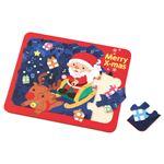 (まとめ)木製クリスマスジグソーパズル【×20セット】