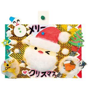 (まとめ)クリスマス飾りセット【×20セット】 - 拡大画像