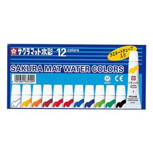 (まとめ)サクラマット水彩ラミネートチューブ 5cc 12色【×10セット】 - 拡大画像