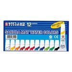 (まとめ)サクラマット水彩ラミネートチューブ 5cc 12色【×10セット】