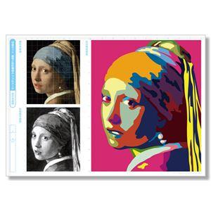 (まとめ)学習セット 模写と色彩構成 A4フェルメール【×20セット】 - 拡大画像