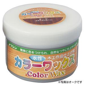 (まとめ)ワシン水性カラーワックス ブルー【×3セット】 - 拡大画像