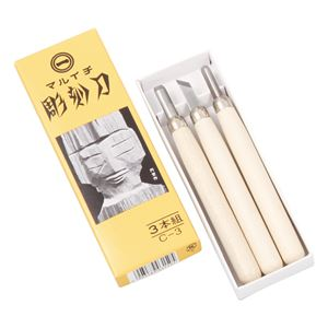 (まとめ)マルイチ彫刻刀3本組【×10セット】 - 拡大画像