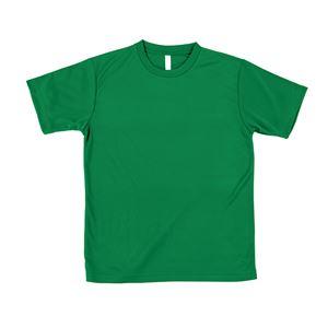 (まとめ)ATドライTシャツ 130cm グリーン 100gポリ100%【×10セット】 - 拡大画像