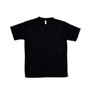 (まとめ)ATドライTシャツ S ブラック 150gポリ100%【×10セット】 - 拡大画像