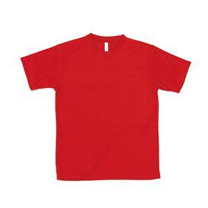 (まとめ)ATドライTシャツ S レッド 150gポリ100%【×10セット】 - 拡大画像