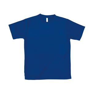 (まとめ)ATドライTシャツ LL ブルー 150gポリ100%【×10セット】 - 拡大画像