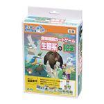 (まとめ)食物連鎖カードゲーム【×10セット】