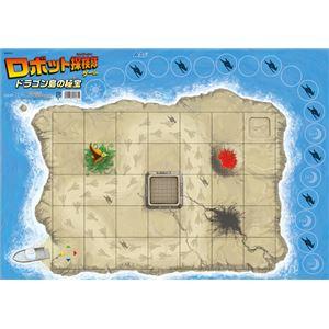 (まとめ)ロボット探検隊ゲーム ドラゴン島の秘宝【×10セット】 - 拡大画像