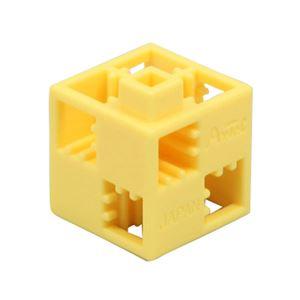 (まとめ)Artecブロック 基本四角 24P 黄【×10セット】 - 拡大画像