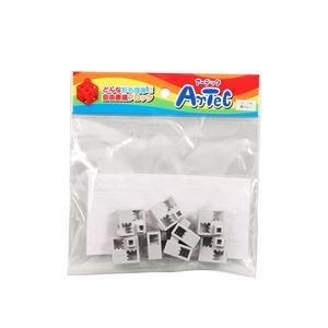 (まとめ)Artecブロック ハーフA 8P 薄グレー【×20セット】 - 拡大画像