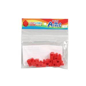 (まとめ)Artecブロック ハーフB 8P 赤【×20セット】 - 拡大画像