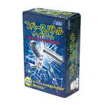 (まとめ)スペースバトルカードゲーム【×20セット】