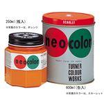 (まとめ)T ネオカラー 600ml 赤【×3セット】