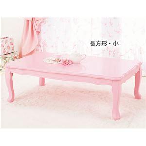 折れ脚式プリンセス猫足テーブル(折りたたみテーブル) 【1: 長方形/小】 木製 姫系 ピンク - 拡大画像
