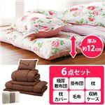極厚敷布団付き寝具セット 【1: シングルサイズ/6点セット】 毛布付き 洗える(枕カバーのみ) ピンク