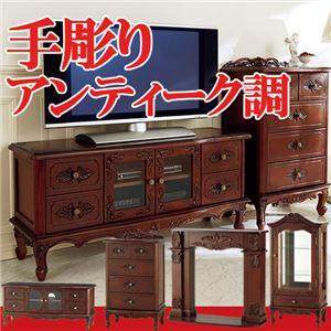 手彫りアンティーク調家具 4: テレビ台幅120cm - 拡大画像