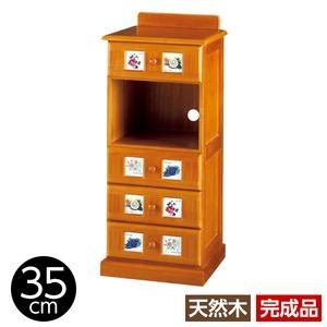 サイドボード/リビングボード (南欧風家具) 【1: 幅35cm】 木製 ライトブラウン 【完成品】
