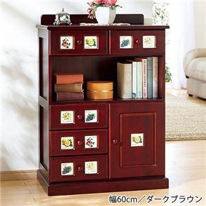 サイドボード/リビングボード (南欧風家具) 【3: 幅60cm】 木製 ダークブラウン 【完成品】 - 拡大画像