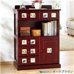 サイドボード/リビングボード (南欧風家具) 【3: 幅60cm】 木製 ダークブラウン 【完成品】