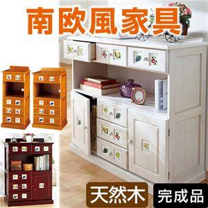 サイドボード/リビングボード (南欧風家具) 【4: 幅90cm】 木製 ダークブラウン 【完成品】