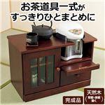 スライドテーブル付きポットワゴン 木製 ガラス扉/隠しキャスター付き 【完成品】