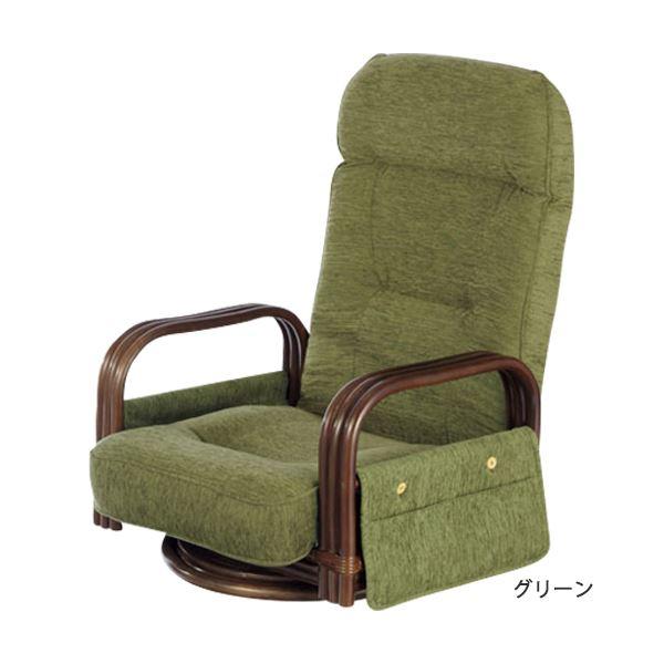 【母の日の特集】ヘッドリクライニング付籐回転座椅子は年配の方に人気です!