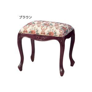 スツール (デザイン家具シリーズ「サラ」) 木製(マホガニー) ブラウン - 拡大画像