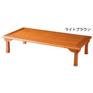簡単折りたたみ座卓/ローテーブル 【3: 幅150cm】木製 ライトブラウン