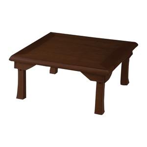 簡単折りたたみ座卓/ローテーブル 【1: 幅75cm】木製 ダークブラウン
