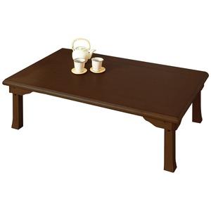簡単折りたたみ座卓/ローテーブル 【2: 幅120cm】木製 ダークブラウン