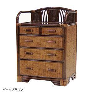 籐チェスト 【2: タテ4段】 木製 収納棚付き アジアン調 ダークブラウン 【完成品】