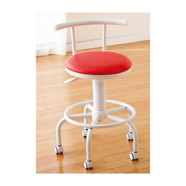 座ってお料理ラクチン!「座り心地のよいキッチンチェア フットレスト/キャスター付き 高さ調節可 レッド(赤)」