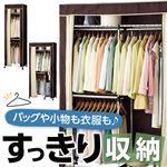 組立簡単!ハンガーラック 【2: 幅91cm】 スチール製 カバー(不織布)/キャスター付き
