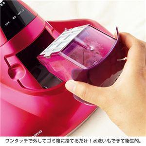 ふとん用UVクリーナー エコモ ブラック