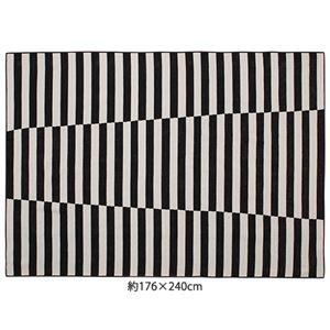 洗える綿入りストライプラグ 3: 約176×240cm ランダムブラック - 拡大画像