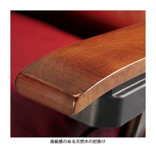 イタリア製リラックスチェア(折りたたみリクライニングチェア) 格納式オットマン/肘付き 合成皮革 ブラック(黒)